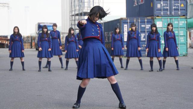 欅坂46,不協和音,衣装