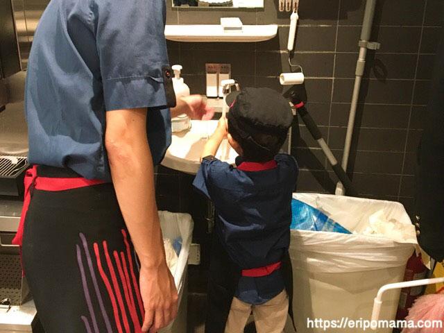 マックアドベンチャー,手洗い