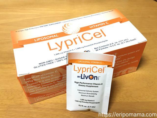 リプライセル lypricel ビタミンC