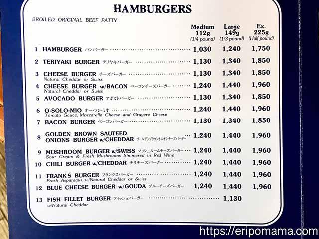 五反田,ハンバーガー,フランクリンアベニュー