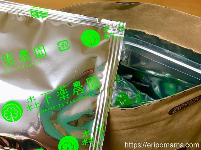 たんぽぽコーヒー,森下薬農園,個包装