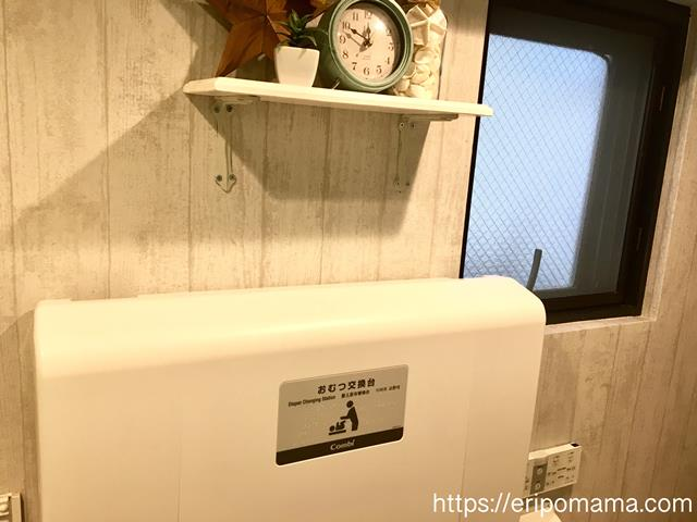 シエルアムールのトイレのおむつ台
