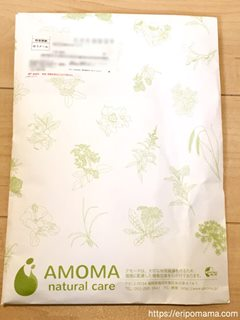 AMOMA ラズベリーリーフティー封筒