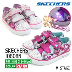 スケッチャーズ 光る靴