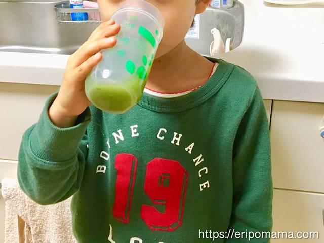 ハッピーベジー青汁