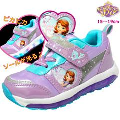 ソフィア 光る靴