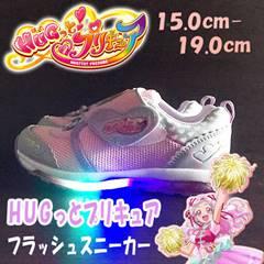 プリキュア 光る靴