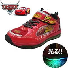 カーズ 光る靴