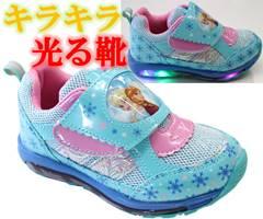 アナ雪 光る靴