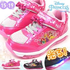 プリンセス 光る靴