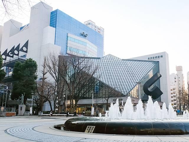 東京芸術劇場,池袋西口公園