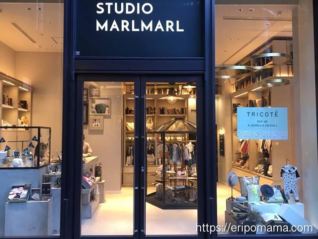 スタジオマールマール studio-marlmarl