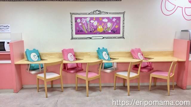 池袋西武 授乳室 ベビー椅子