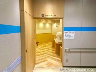 レミィ五反田授乳室の入口