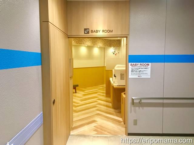 五反田東急スクエア授乳室の入口