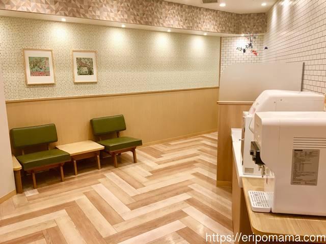 五反田東急スクエア授乳室