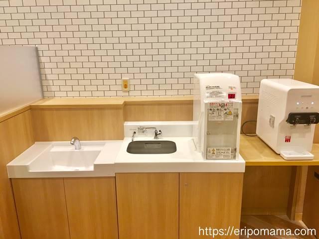 五反田東急スクエア 授乳室のお湯