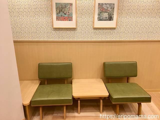レミィ五反田授乳室のイス