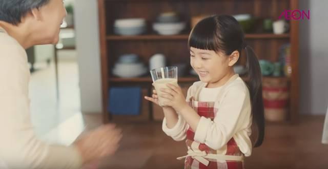 4代目スイちゃん増田梨沙