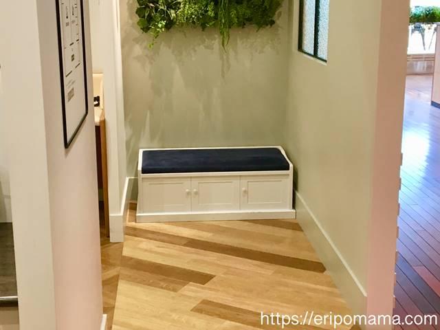 ルミネ池袋 8階 授乳室