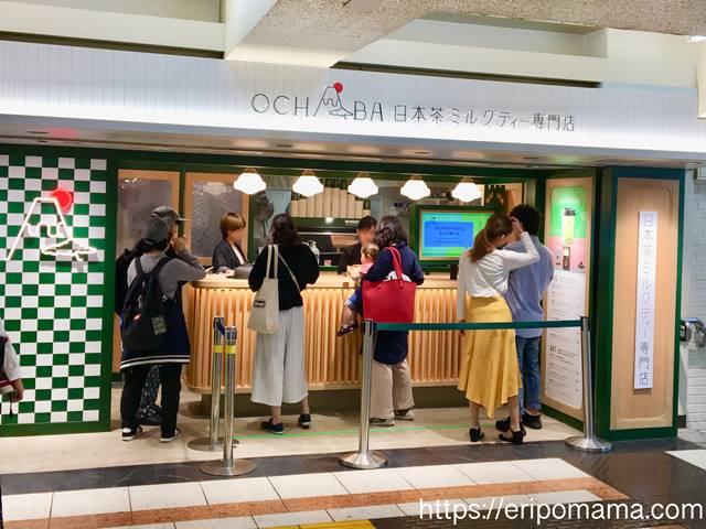 オチャバ OCHABA 新宿店