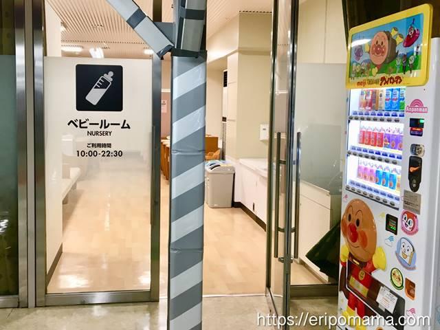 サンシャイン3F 授乳室
