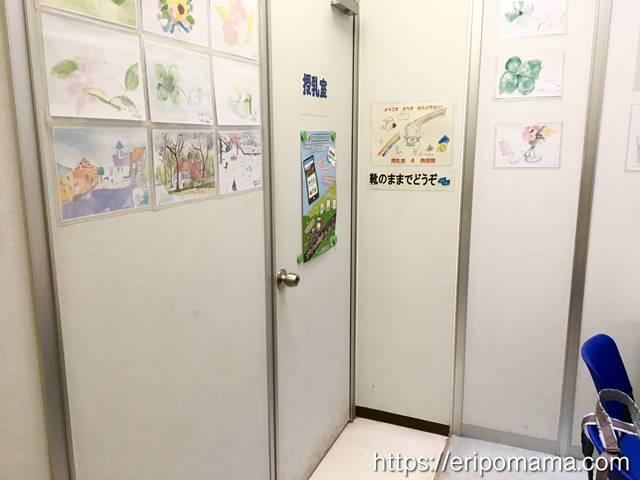 浮間公園 授乳室