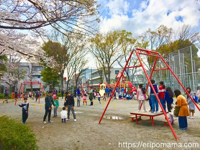 浮間公園 冒険広場