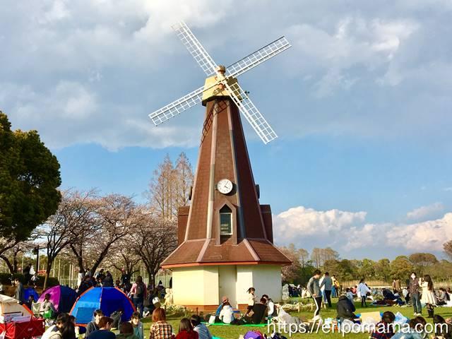 浮間公園 風車