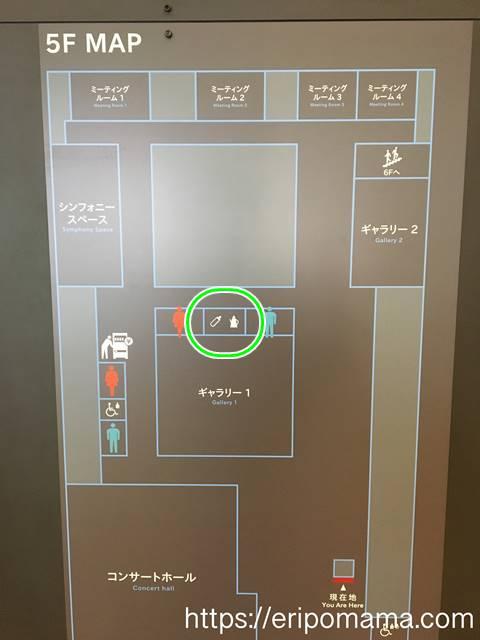 東京芸術劇場 授乳室案内図