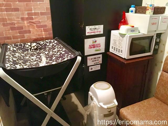 池袋 パセラ 授乳室
