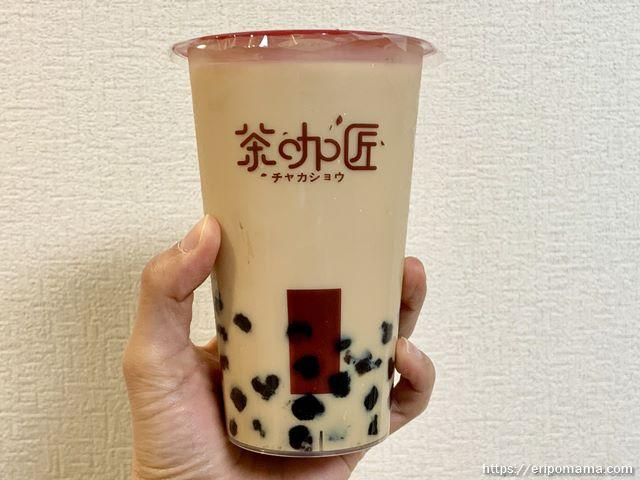 茶咖匠 タピオカミルクティー