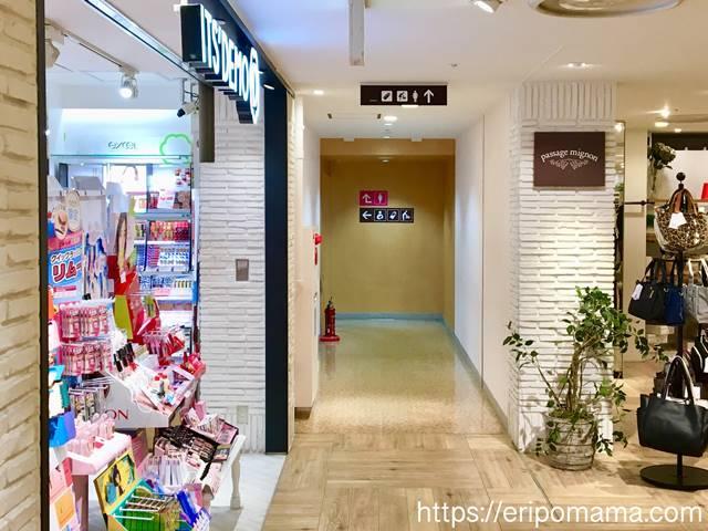 高田馬場 BIGBOX 授乳室入口