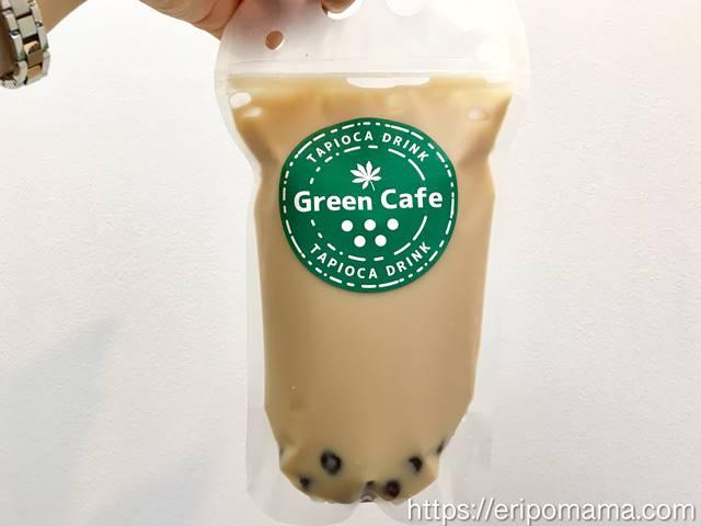 ウーバーイーツ タピオカ グリーンカフェ Green cafe