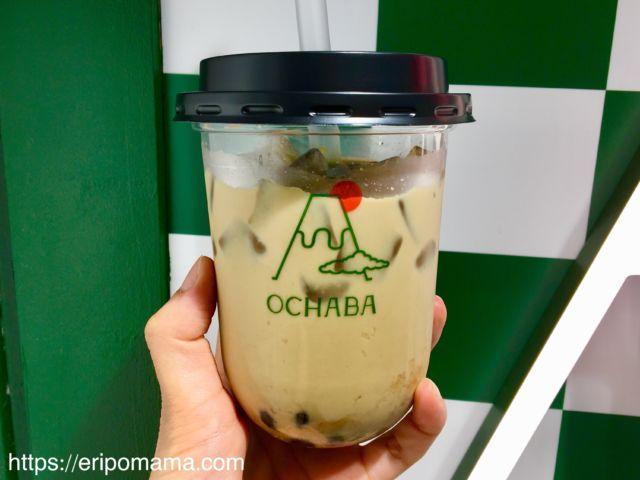 OCHABA オチャバ ほうじ茶黒蜜きなこロイヤルミルクティー
