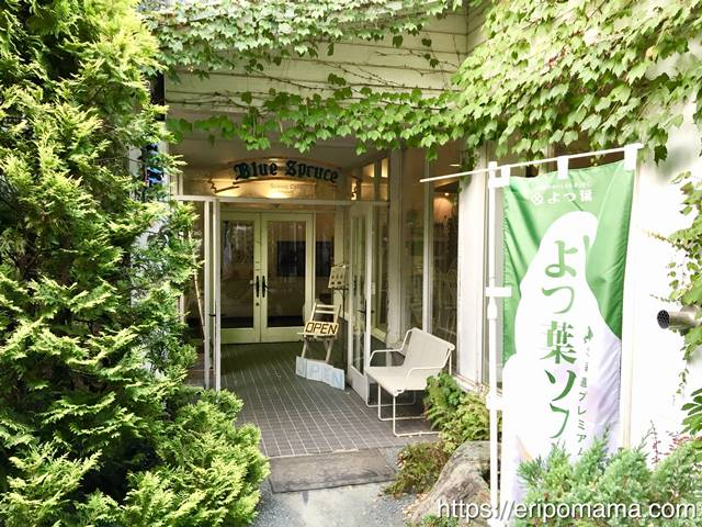 真鍋庭園 カフェ