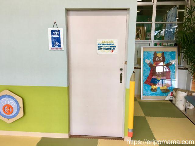 ばんえい競馬場 授乳室入口