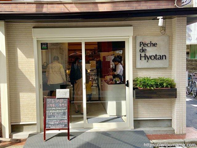 Peche de Hyotan