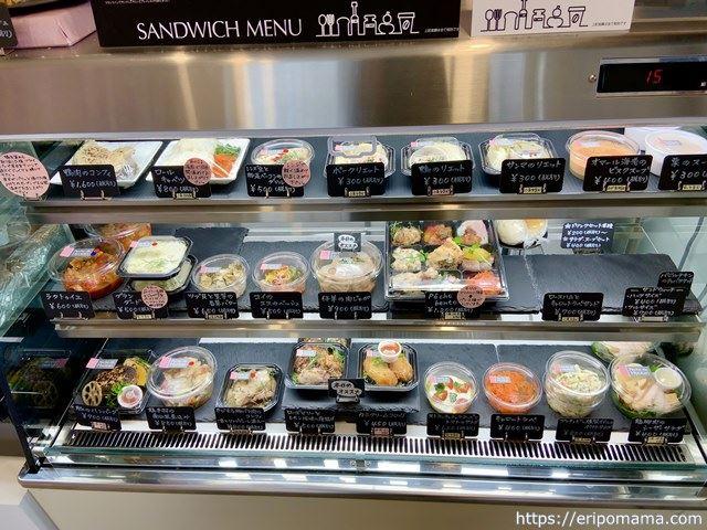 Peche de Hyotan お惣菜
