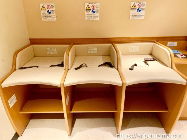 サンシャイン水族館 授乳室 おむつ台