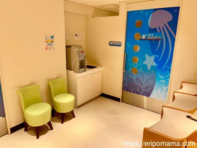 サンシャイン水族館 授乳室