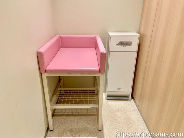 WACCA池袋 ワッカ 授乳室のおむつ台
