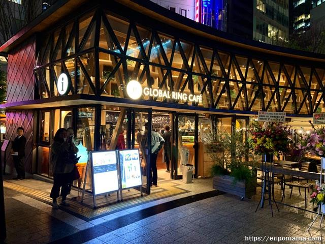 GLOBAL RING CAFE グローバルリングカフェ 夜