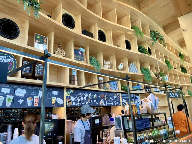 GLOBAL RING CAFE グローバルリングカフェ カウンター