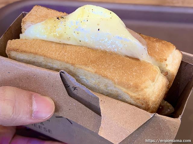 GLOBAL RING CAFE グローバルリングカフェ ハムとチーズのホットサンド