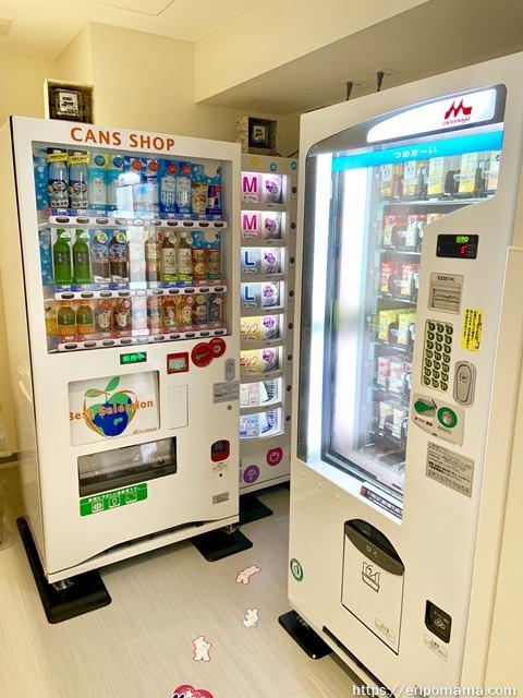 Hareza池袋 ハレザ池袋 パパママ☆スポットの自販機