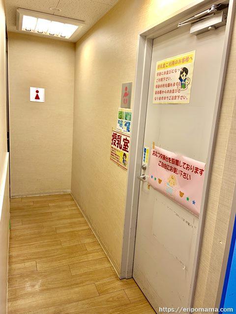 池袋ヤマダ電機 授乳室の入口