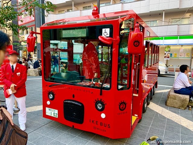 IKEBUS イケバスの正面