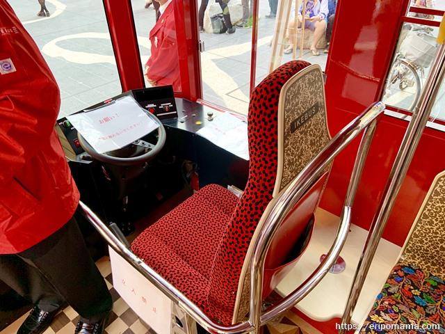 IKEBUS イケバスの運転席