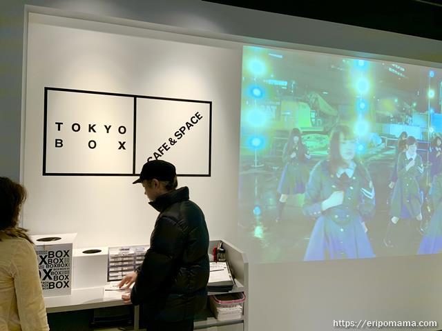 欅坂46カフェ 東京 入場
